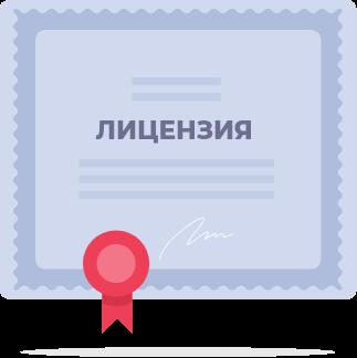 Получение лицензии на металлы